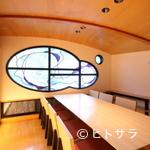 和味 大輔 - 会食や接待に、モダンな雰囲気の個室もおすすめ