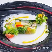 四間道レストランマツウラ - 野菜の風味が活きる、やさしい味わいの『農園野菜のテリーヌ』