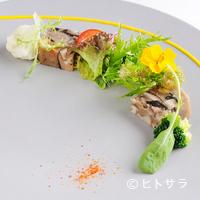 四間道レストランマツウラ - 8種類の茸の濃厚な風味がひろがる『茸のテリーヌ』