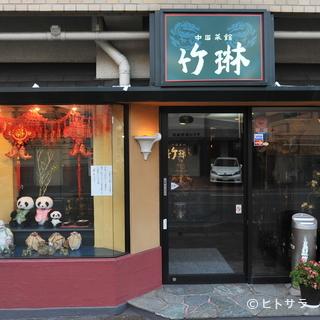 中国に足を踏み入れたかのような、おしゃれな雰囲気のお店