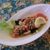 タマンサリ - 料理写真: