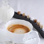 四間道レストランマツウラ - 芳醇な香りに包まれる、食事の締めくくりの「コーヒー」