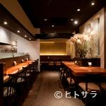 石釜 ベイクブレッド 茶房 タムタム - 店主とデザイナーのこだわりがつまったモダンな空間