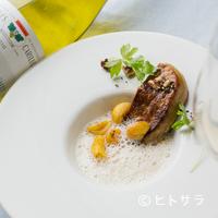 フレンチレストラン・プレジール - フランス産フォアグラは季節の食材と共にどうぞ