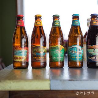 ハワイで人気の地ビール『コナビール』を味わえます