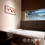 ア・ニュ ルトゥルヴェ・ヴー - 極上の料理を、極上の個室空間で