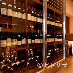 ア・ニュ ルトゥルヴェ・ヴー - 仏ワインの中でも、特にシャンパーニュとブルゴーニュが充実