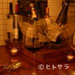 ビストロ エビス - フレンチによく合うワインも充実のラインアップ
