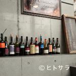 リカーリカ - オーガニックワインが充実。グラスワインも赤白10種類以上