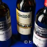 アロヒディン - ワイン発祥の地といわれるグルジアの銘酒もラインナップ