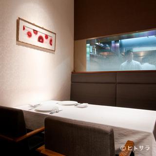 極上の料理を、極上の個室空間で