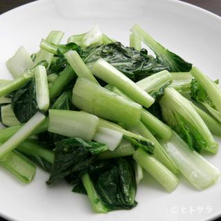 野菜の味を楽しむ味付け『青菜の塩ガーリック炒め』