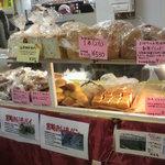 ベッカライズ オブ スイートガーデン - 高島屋 大阪店 物産展 ショーケース