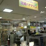 ベッカライズ オブ スイートガーデン - 高島屋 大阪店 物産展