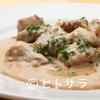 カフェ ブリュ - 料理写真:肉のような食感『コンニャクと胡桃のゴルゴンゾーラ』