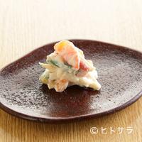新宿割烹 中嶋 - 『柿の白和え』など、先付は旬の素材を和え物に
