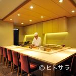 鮨菜 和喜智 - 店主の鮨へのこだわりを凝縮した店