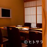 日本料理 菱沼 - すべての人にとって居心地のいい空間
