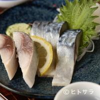 ふくべ - 脂のノリと締め具合が抜群の『しめ鯖』