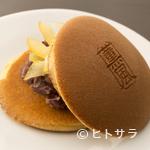 和菓子薫風 - 生地の改良を重ね、ふわふわに仕上げた『レモンどら焼き』