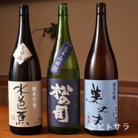 祇園 大渡 - 日本酒もワインも、京都の料理と合わせる味わいが基本