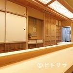 味 ふくしま - 檜が香る空間に、店の世界観を表現