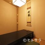 和ごころ 泉 - 個室空間でゆったり味わって欲しい、素材にこだわった料理