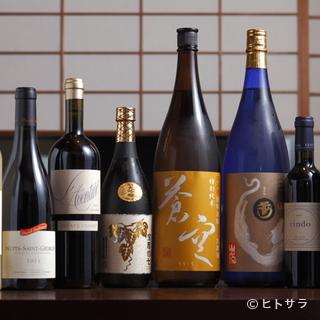 京料理に合わせるワインから、希少な日本酒まで充実のお酒リスト
