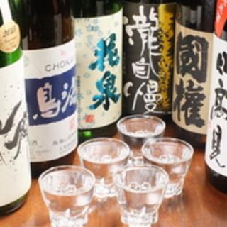 ◆厳選◆季節に合わせた地酒を多数取り揃え