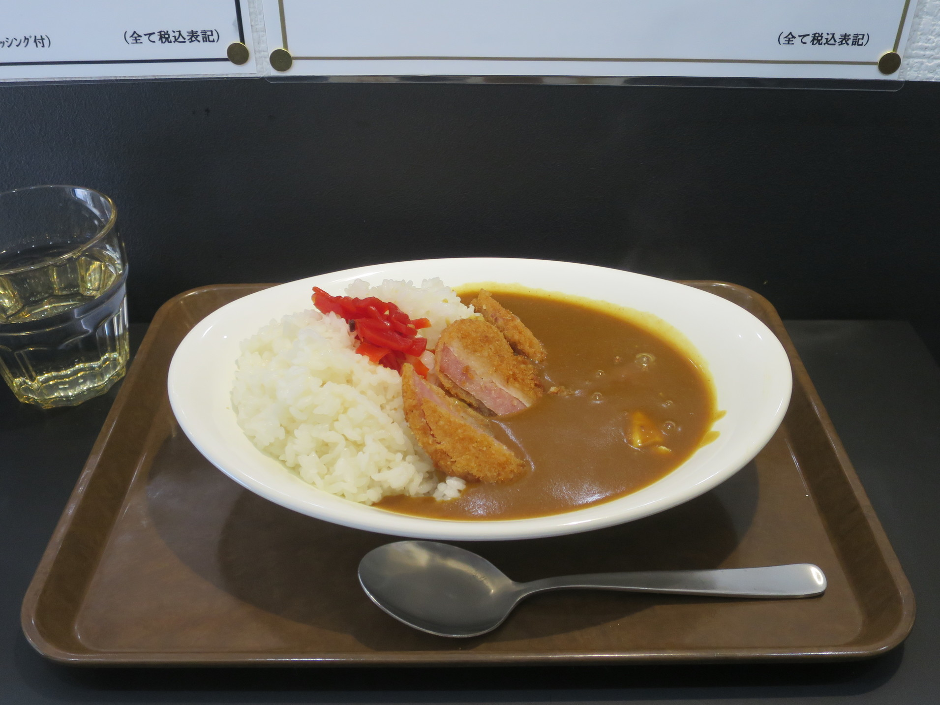 ポップ Bar&Curry 鹿島田5号店