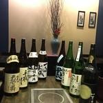 宗平 - 石川県銘柄を中心とした地酒