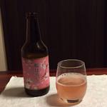 花見茶屋 水月 - ロゼシャンパンに代わって今年流行ると聞いていた桜ビール
