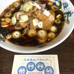 西町大喜 - 富山ブラックラーメン うーん…味濃すぎやしませんか?笑