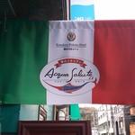 アクアサルーテ - 目印の旗