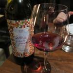 AURELIO - 赤ワイン1