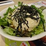 65450026 - 寄せ豆腐のサラダ