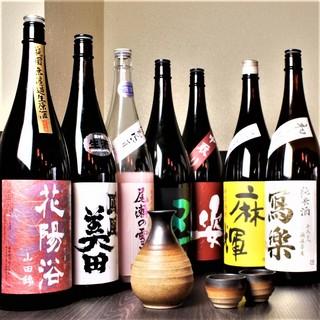 【厳選】こだわりの地酒~季節の地酒~