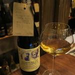レインカラー - 白ワイン
