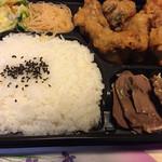 北方園 - ウー唐&ハツのハーフ弁当  ご飯大盛り 550円
