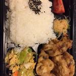 北方園 - ウー唐&豚肉と卵炒めのハーフ弁当 ご飯大盛り 550円