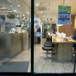カレーショップ C&C - カレーショップ C&C 渋谷店 店内の様子