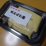 団喜 - 京わらび餅