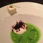 Joël Robuchon Restaurant  -