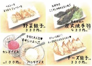 元祖トマトラーメンと辛麺とトマトもつ鍋 三味 - 新サイドメニュー