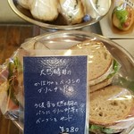 inoue - 「天然酵母のかぼちゃとベーコンのグリルサンド」280円税抜