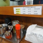 松福 - 調味料類、爪楊枝、ティッシュ