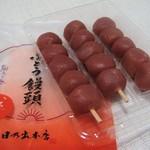 日乃出本店 - さくらんぼいちご