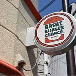 BASHI BURGER CHANCE - 看板