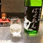 和幸寿司 - くどき上手 ばくれん 黒