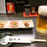 和幸寿司 - 付き出し & 生ビール